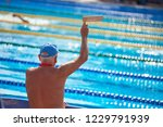 senior emotional sports fan at... | Shutterstock . vector #1229791939