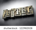 Letter concept, 3d vintage letterpress text - stock photo