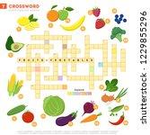crossword with huge set of... | Shutterstock .eps vector #1229855296
