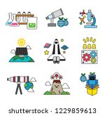 various science and technology... | Shutterstock .eps vector #1229859613