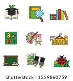 various learning  exploration... | Shutterstock .eps vector #1229860759