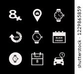 time icon. time vector icons...   Shutterstock .eps vector #1229865859