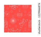 cute seamless christmas pattern ... | Shutterstock .eps vector #1229866876