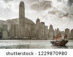 retro small ship in hong kong... | Shutterstock . vector #1229870980