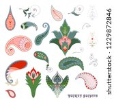 set with paisley  | Shutterstock .eps vector #1229872846
