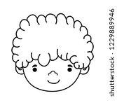 fiance head male cute cartoon... | Shutterstock .eps vector #1229889946
