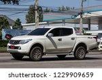 chiangmai  thailand   november...   Shutterstock . vector #1229909659