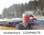 steaming cup of hot coffee or... | Shutterstock . vector #1229948179