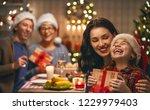 merry christmas  happy family... | Shutterstock . vector #1229979403