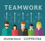 teamwork concept with group of... | Shutterstock .eps vector #1229981566