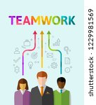 team work and synergy concept... | Shutterstock .eps vector #1229981569