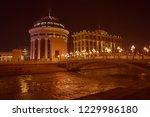 skopje  macedonia   december 1...   Shutterstock . vector #1229986180