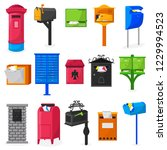 mail box vector modern post... | Shutterstock .eps vector #1229994523