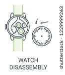 watch disassembly icon | Shutterstock .eps vector #1229999263