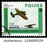 moscow  russia   october 6 ... | Shutterstock . vector #1230009229