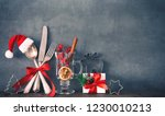 rustic background for... | Shutterstock . vector #1230010213