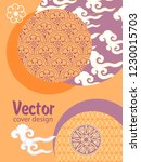 covers templates set with... | Shutterstock .eps vector #1230015703