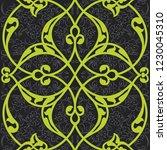 iznik tile seamless pattern... | Shutterstock . vector #1230045310