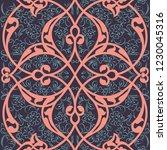 iznik tile seamless pattern... | Shutterstock . vector #1230045316