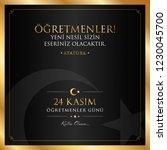 24 kasim ogretmenler gunu... | Shutterstock .eps vector #1230045700