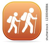 hiking icon illustration... | Shutterstock .eps vector #1230048886