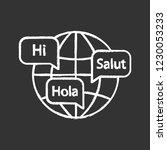 world languages chalk icon.... | Shutterstock .eps vector #1230053233