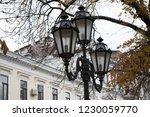odessa  ukraine 11 11 18 photo...   Shutterstock . vector #1230059770