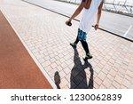guy with white headband ... | Shutterstock . vector #1230062839
