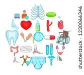 retreat icons set. cartoon set... | Shutterstock . vector #1230066346