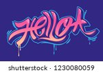 hello friendly colorful fresh... | Shutterstock .eps vector #1230080059