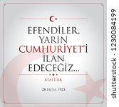 29 ekim cumhuriyet bayrami... | Shutterstock .eps vector #1230084199