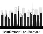 black city silhouette with... | Shutterstock .eps vector #1230086980