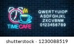 neon sign of time cafe with...   Shutterstock .eps vector #1230088519