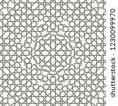 seamless arabic pattern. vector ...   Shutterstock .eps vector #1230099970