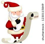 vector illustration of a...   Shutterstock .eps vector #1230115849