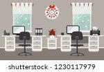 office room  decorated with...   Shutterstock .eps vector #1230117979