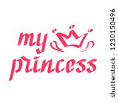 my princess  the hand lettering ... | Shutterstock .eps vector #1230150496