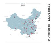 china vector map. editable... | Shutterstock .eps vector #1230158683