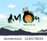 'happy new year  korean text... | Shutterstock .eps vector #1230178033