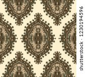vector seamless arabian pattern.... | Shutterstock .eps vector #1230194596