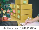 startup small business owner... | Shutterstock . vector #1230199306