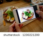 taking photo by mobile phone of ... | Shutterstock . vector #1230221200