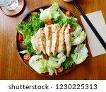 breast chicken salad on the... | Shutterstock . vector #1230225313