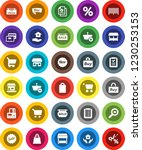 white solid icon set  house... | Shutterstock .eps vector #1230253153