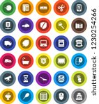 white solid icon set  vacuum... | Shutterstock .eps vector #1230254266