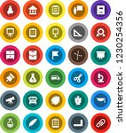 white solid icon set  copybook... | Shutterstock .eps vector #1230254356