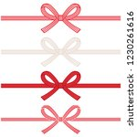 mizuhiki   decorative japanese... | Shutterstock .eps vector #1230261616