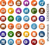 color back flat icon set   barn ... | Shutterstock .eps vector #1230262336