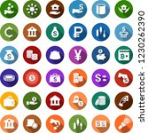 color back flat icon set  ... | Shutterstock .eps vector #1230262390