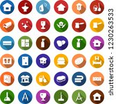 color back flat icon set   farm ... | Shutterstock .eps vector #1230263533